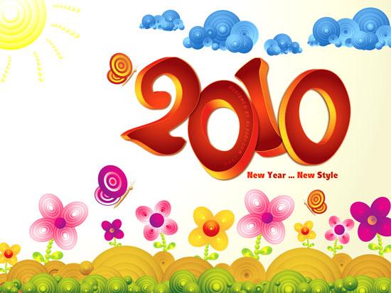 2010 Style by al3odi