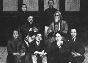 Tagore at Tsinghua University