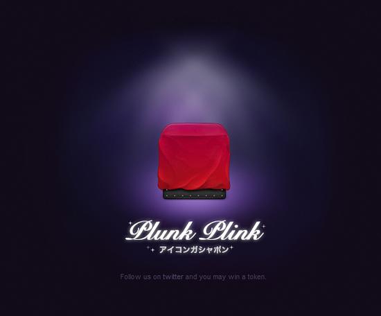 Plunk Plink