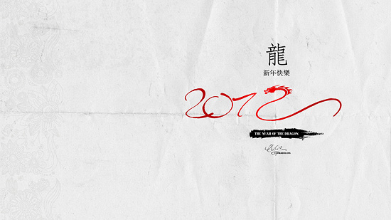 Chinese New Year 2012 Wallpaper 2