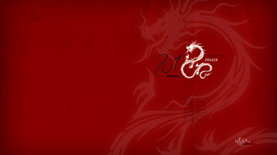 Chinese New Year 2012 Wallpaper 3