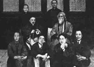 Rabindranath Tagore at Tsinghua University