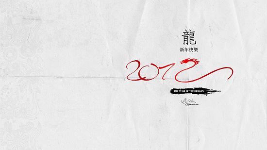 Chinese New Year 2012 Wallpaper 2