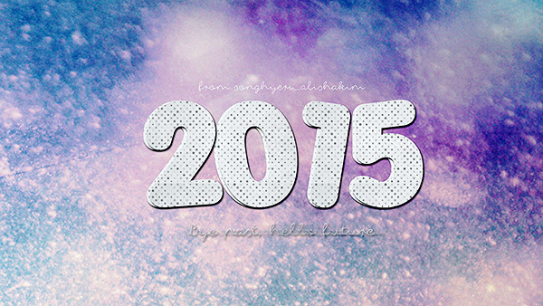 2015 3D Text Wallpaper